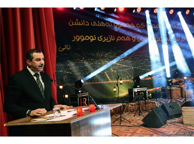 مراسم شب یلدا در سلیمانیه