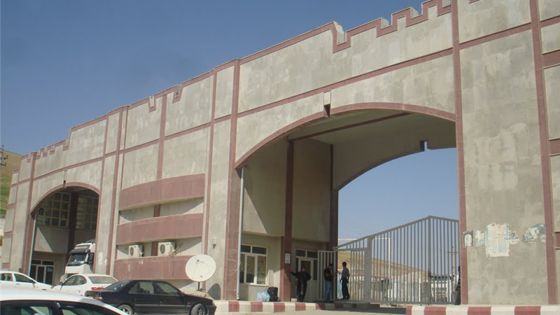 اطلاعیه گذرگاه حاج عمران درباره جزئیات و  شرایط سفر به اقلیم کردستان