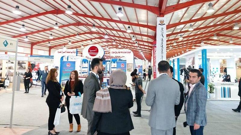 عرضه کالاهای ایرانی در نمایشگاه اربیل