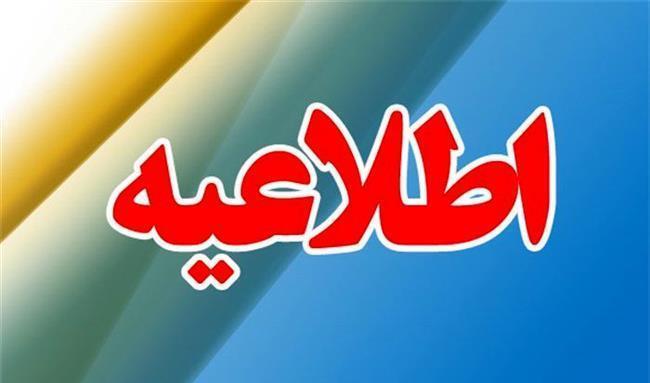 اطلاعیه کنفدراسیون صادرات ایران درباره بازگشت ارز صادراتی