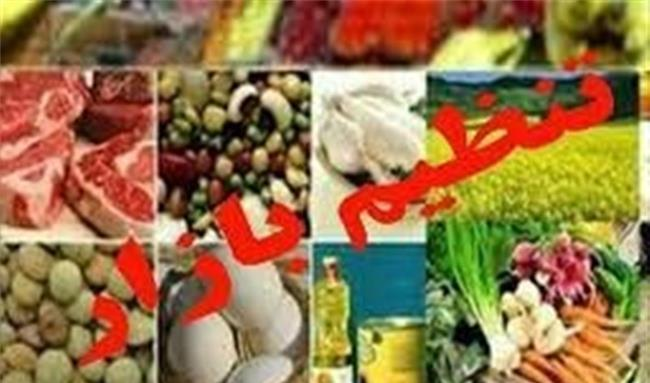 صادرات رب گوجه آزاد شد