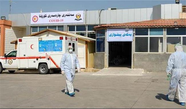 بازگشایی مشروط مراکز درمانی در اربیل