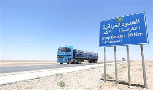 مهم: همه مرزهای عراق باز می شوند
