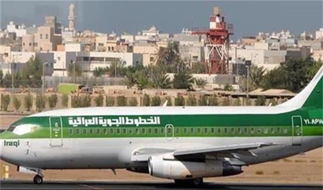 شرط عراق برای مسافرات اتباع خارجی به این کشور