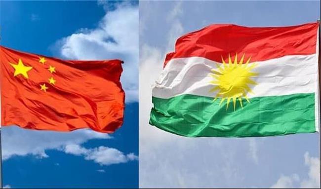 برگزاری نمایشگاه مجازی مشترک  اقلیم کردستان و چین