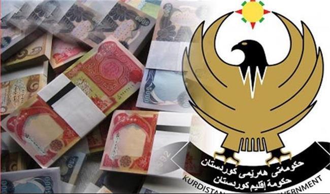 اقلیم کردستان از بودجه 2021 عراق، چقدر سهم دارد؟