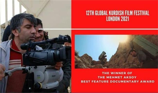 جایزه بزرگ «مهمت آکسوی» به فیلم کردی «نان مقدس» رسید