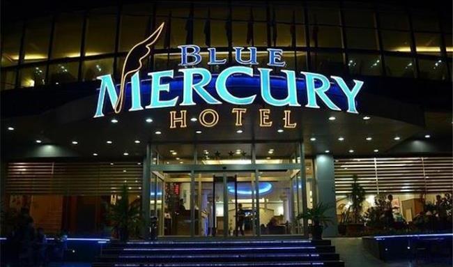 هۆتیل بلومێرکۆری / فندق بلو میركورى فی أربیل
