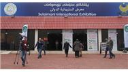 برگزاری نمایشگاه  سلیمانیه (DBX2020) به تعویق افتاد