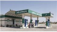 افزایش قیمت بنزین در اقلیم کردستان و دلایل آن