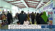 گزارش شبکه الجزیره از حضور شرکت های ایرانی در نمایشگاه سلیمانیه