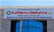 وزارت کشاورزی اقلیم کردستان واردات احشام و لبنیات را ممنوع کرد