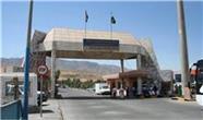 بسته شدن گذرگاه ابراهیم خلیل به دلیل حادثه آتش سوزی + فیلم