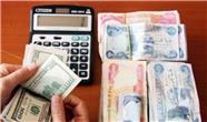 چرا قیمت دینار عراق در برابر ارزهای دیگر بی ثبات شده است؟