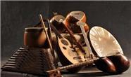 انتشار کتاب و لوح صوتی قطعات فولکلور کُردی توسط کتابخانه ملی استرالیا