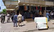 آغاز فعالیت بخشی از بازارهای اقلیم کردستان