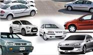قیمت امروز خودروهای داخلی در بازار+جدول