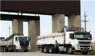 مرز مهران باز می شود؛ فقط 2 روز در هفته