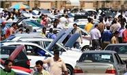 معاملات خودرو در بازار متوقف شد / قیمت ها   ۲۰ تا ۳۰ میلیون تومان ریزش کرد
