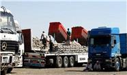 آخرین وضعیت صادرات از مرز چذابه