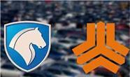 ایرانخودرو و سایپا برای قرعهکشی فروش ۲۵ هزار دستگاه خودرو، اطلاعیه صادر کردند.