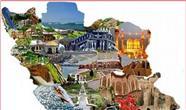 نمایشگاه ایران از دریچه دوربین عکاسان اقلیم کردستان عراق برپا میشود