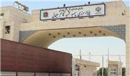 تمدید ممنوعیت سفر از مرز مهران