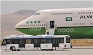 فرودگاه های اقلیم کردستان پروازهای خود را  از سر می گیرد