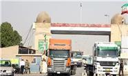 ممنوعیت واردات  ۲۹ محصول کشاورزی از سوی عراق + فهرست محصولات ممنوع شده