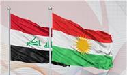 بیانیه وزارت دارایی عراق درباره جزئیات توافق اخیر بغداد و اربیل