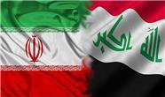 عقب ماندن ایران از رقبا در جذب بازارهای عراق/ صادرات از رده اول به چهارم رسید