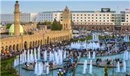 کردستان عراق چقدر جمعیت دارد؟