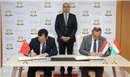 جذابیت اقتصادی اقلیم کردستان عراق برای چین از نگاه موسسه سیاست استراتژیک استرالیا