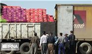 ترانزیت از مرز باشماق به بیش از ۶۱۸ هزار تن کالا رسید