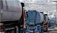 واکنش گمرک به توقف تانکرهای ایرانی در مرز اقلیم کردستان / تردد کامیون در مرز باشماق از سرگرفته شد