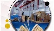 حضور 350 انتشاراتی از 15 کشور جهان در دومین نمایشگاه بین المللی کتاب سلیمانیه