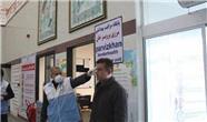 ممنوعیت مسافرت به اقلیم کردستان عراق تمدید شد + فیلم