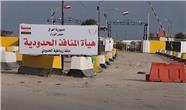عراق دستور بسته شدن مرزهای غیر رسمی عراق را صادر کرد