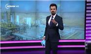 صادرات نفت اقلیم کردستان افزایش یافت