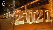 گزارش تصویری آغاز سال 2021 در اربیل