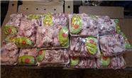 عراق واردات مرغ را ممنوع کرد