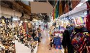 افزایش 3.9 درصدی قیمت کالاهای اساسی در اقلیم کردستان + افزایش گروه های کالایی