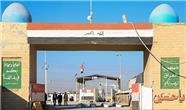 مرزهای خوزستان با عراق کی باز می شود؟