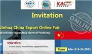 برگزاری نمایشگاه آنلاین مشترک اقلیم کردستان و چین