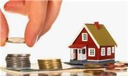 قیمت اوراق مسکن چند است؟
