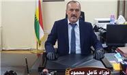 حجم تجارت اقلیم کردستان با کشورهای خارجی