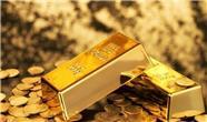 پیش بینی قیمت طلا / آیا طلا گران می شود؟