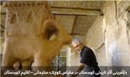 خلق دوباره یک شهر با فرهنگ کردی
