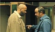اکران فیلم «حمال طلا» در جشنواره جهانی فیلم کُردی لندن + تیزر