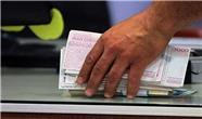 اعلام آخرین مهلت ثبت اطلاعات فروش ریالی به کشورهای عراق و افغانستان + سند
